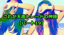top-kiji230