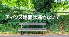 top-kiji244