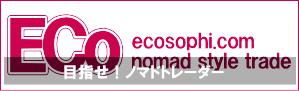 ecosophi