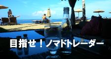 top-kiji246