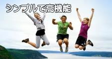 top-kiji248