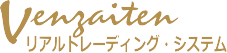 デイトレード日経225先物・オプション・FX 28年のトレード実績 弁財天トレード